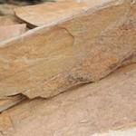 Купить природный камень плитняк по лучшей цене в Краснодаре. Правила выбора
